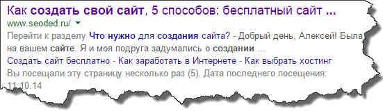 Домен с большой буквы в Гугле не бывает