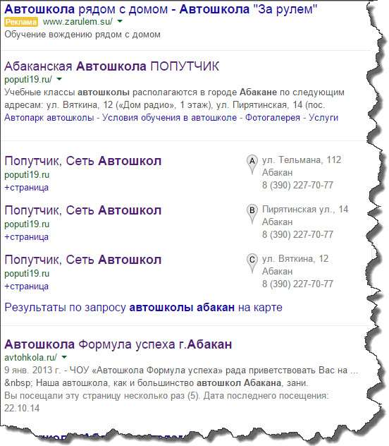 kak-vybrat-domennoe-imya-2domains-4