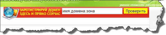 kak-vybrat-domennoe-imya-2domains