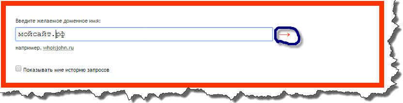 vozrast-domena