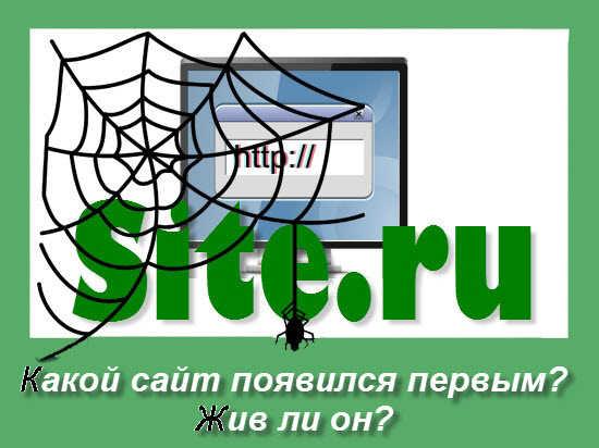 vozrost-domena-logo