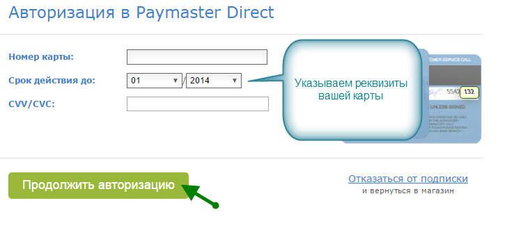 kak-vyvesti-webmoney-7