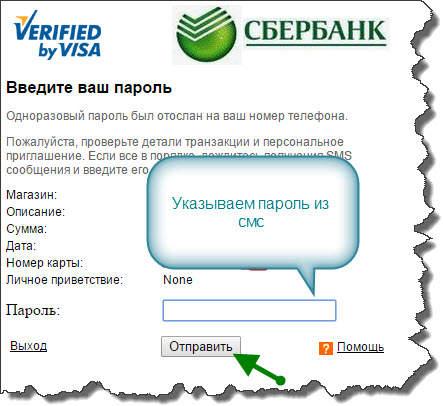 kak-vyvesti-webmoney-8