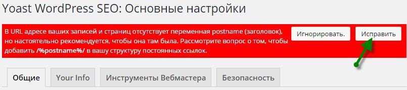 Ошибка в URL