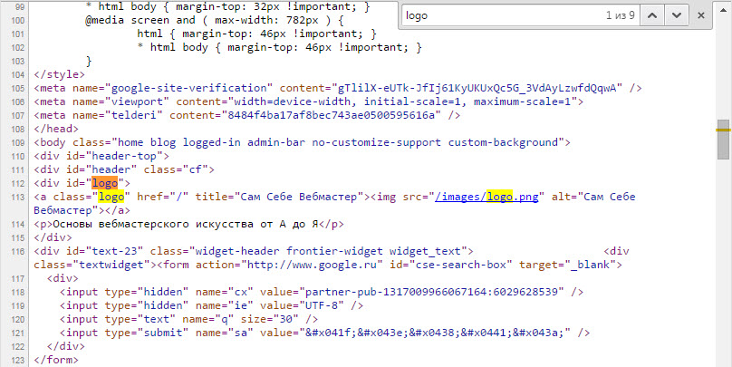 Поиск по HTML коду сайта