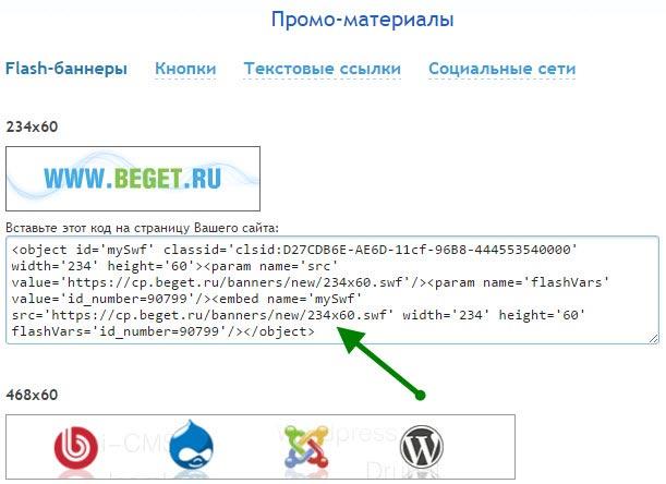 Способ составления договора хостинга создание и разработка сайтов в москве