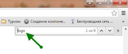 Поиск по коду сайту